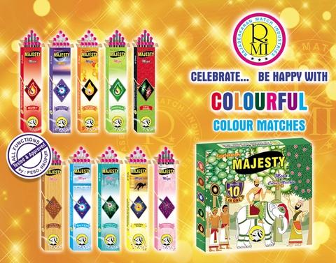 RMI Colour Matches