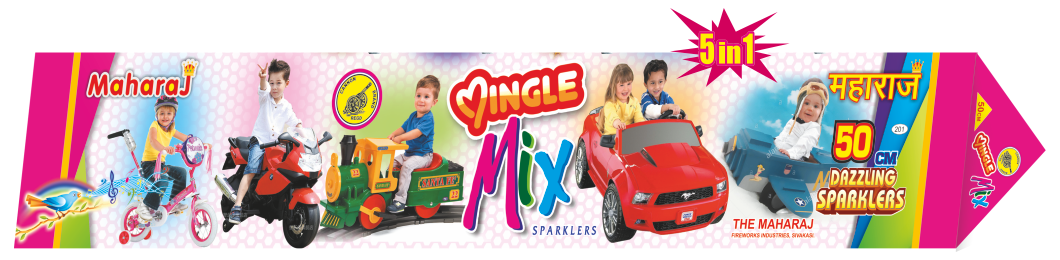 50cm Mingle Mix